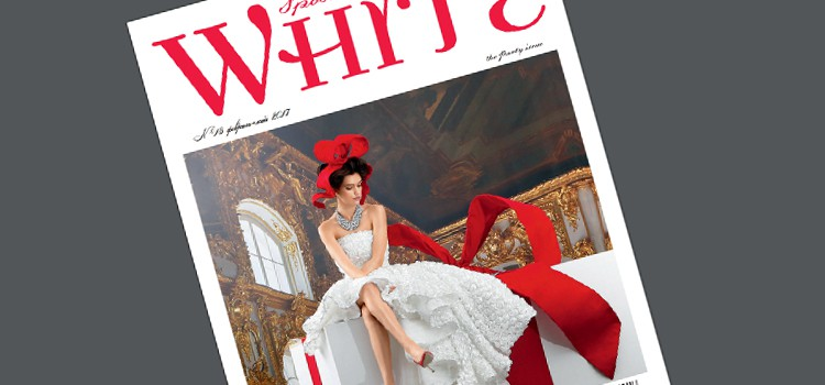 Журнал WHITE Sposa Russia №13 февраль-май 2017 года.
