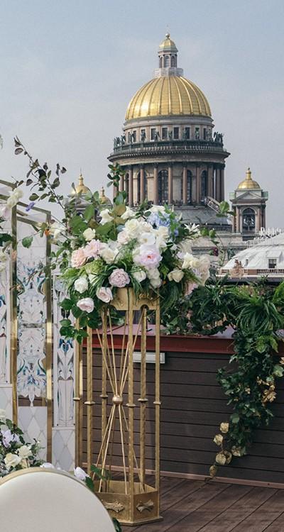 Свадьба Александры и Ивана