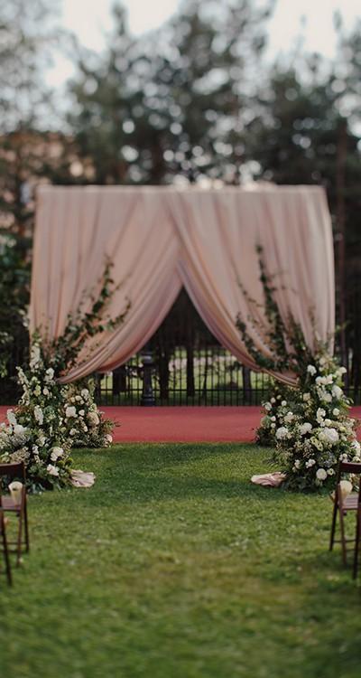 Свадьба Маргариты и Александра