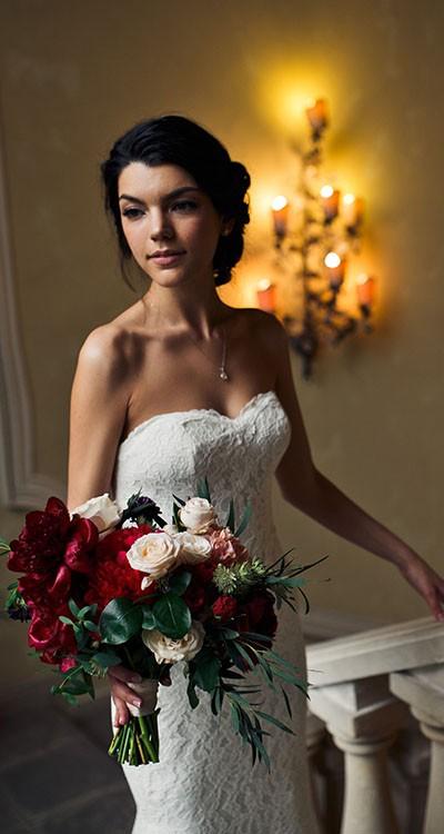 Свадьба Анастасии и Ивана