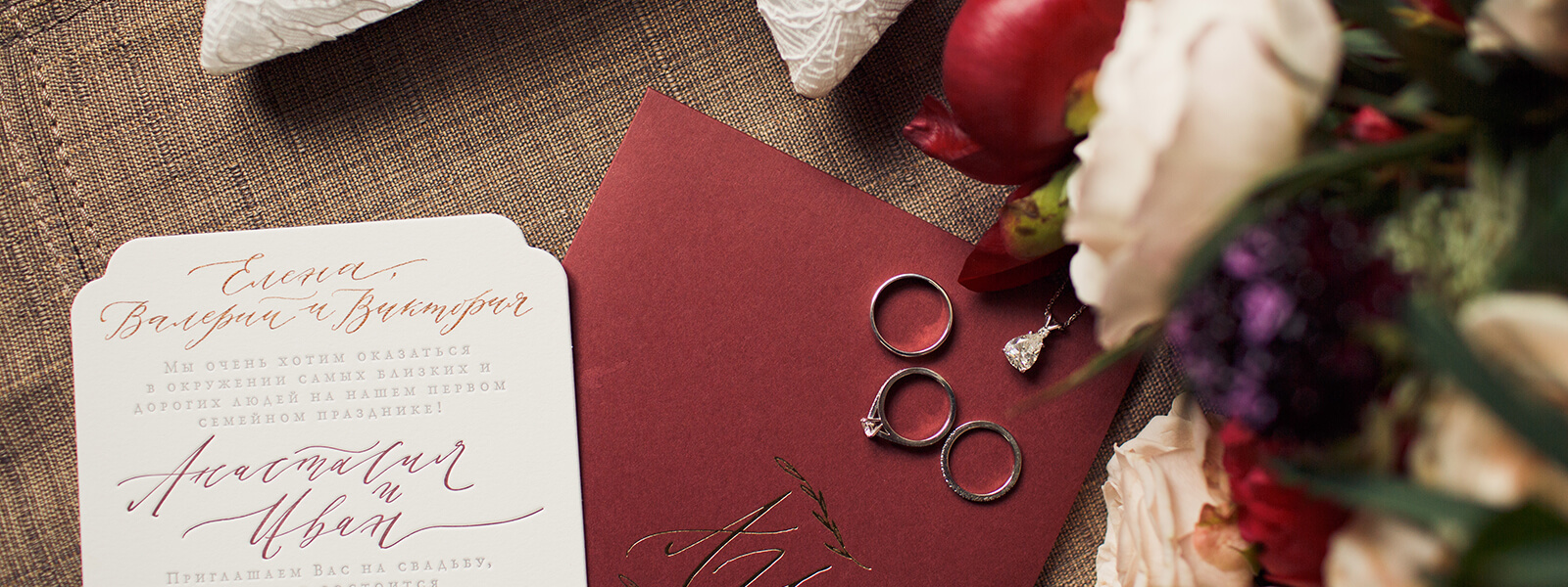 Свадьба Анастасии и Ивана «Свадьба в итальянской усадьбе»