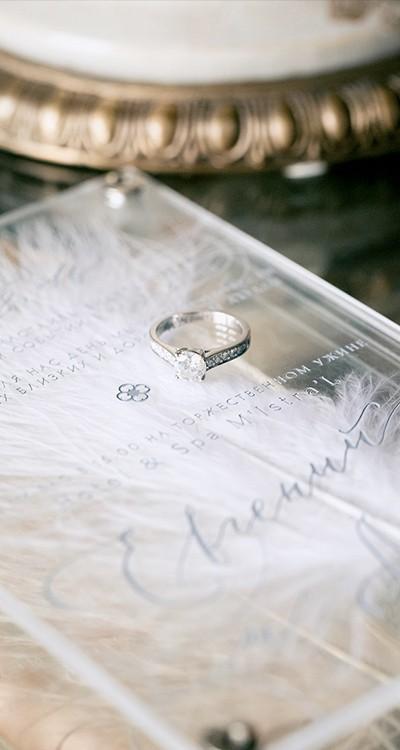 Свадьба Анны и Евгения